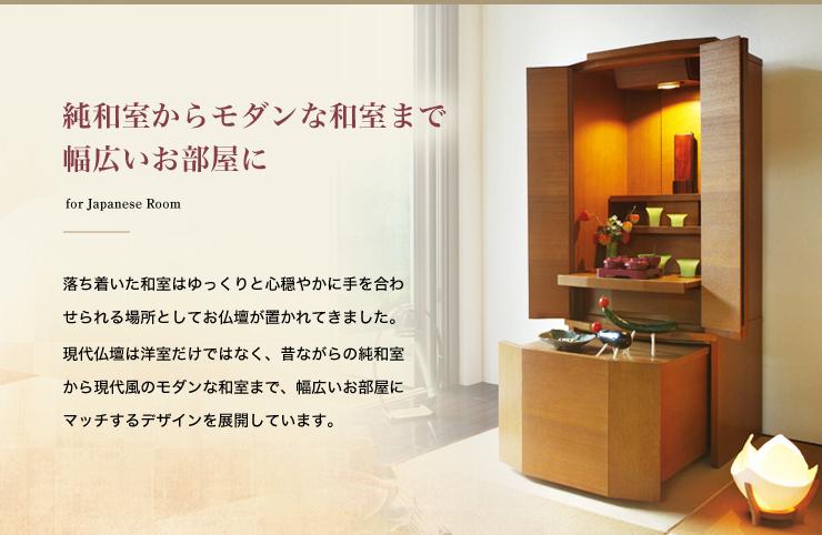 純和室からモダンな和室まで幅広いお部屋に